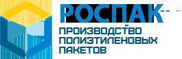 Роспак является производителем полиэтиленовых и полипропиленовых пакетов